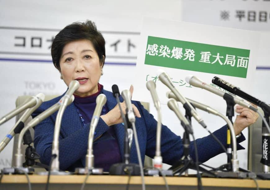 Coronavirus : Tokyo au bord du précipice ?