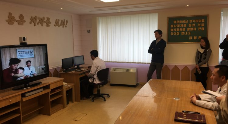 La télémédecine à Pyongyang