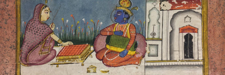 Inde: Arts & Lettres