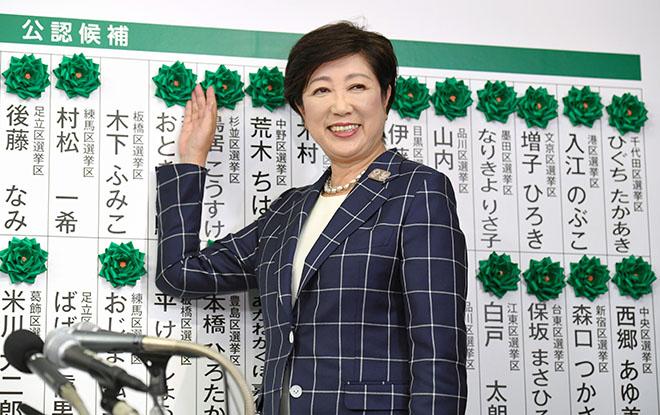 La politique japonaise chamboulée ?