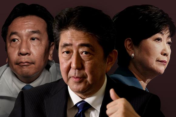 Election japonaise : plus ça change...