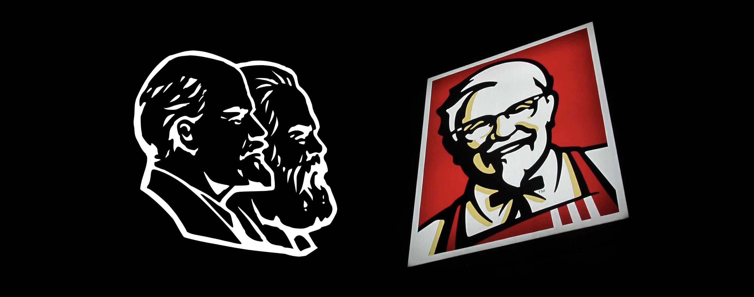 Communisme et poulet frit