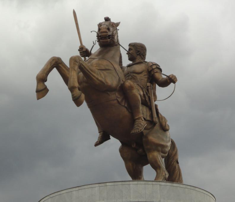Laguerre du nom«Macédoine»